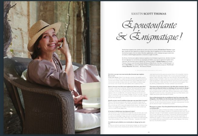 published magazine article Kristin Scott Thomas